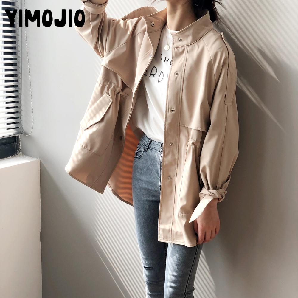 Trench coat Long Spring women Casual Slim for Elegant Outside X-long Skirt Streetwear Sweet
