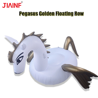 JIAINF 2018 Inflatable Giant Gold Color Pegasus Rideable Swimming Pool Toy Raft Floating Row For Women,Men,Kids Pool Party Toys