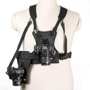 Image 2 - Micnova MQ MSP01 מצלמה אפוד DSLR שנשא חזה רב תכליתי Carrier עם מהיר כפול צד נרתיק רצועה עבור Canon Nikon Sony
