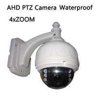 2014 The Cheapest CCTV Camera 1 3 CMOS 700TVL CCTV Camera PTZ CCTV Camera Freeshipping
