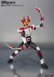 Image 2 - Japan Kamen Masked Rider Original BANDAI Tamashii Nations SHF S.H.Figuarts Toy Action Figure   Agito (Shining Form)