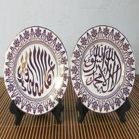 El Musulmán Hui Hui cerámica con regalos de boda rojo/Artesanía Adorno Escritura del Islam