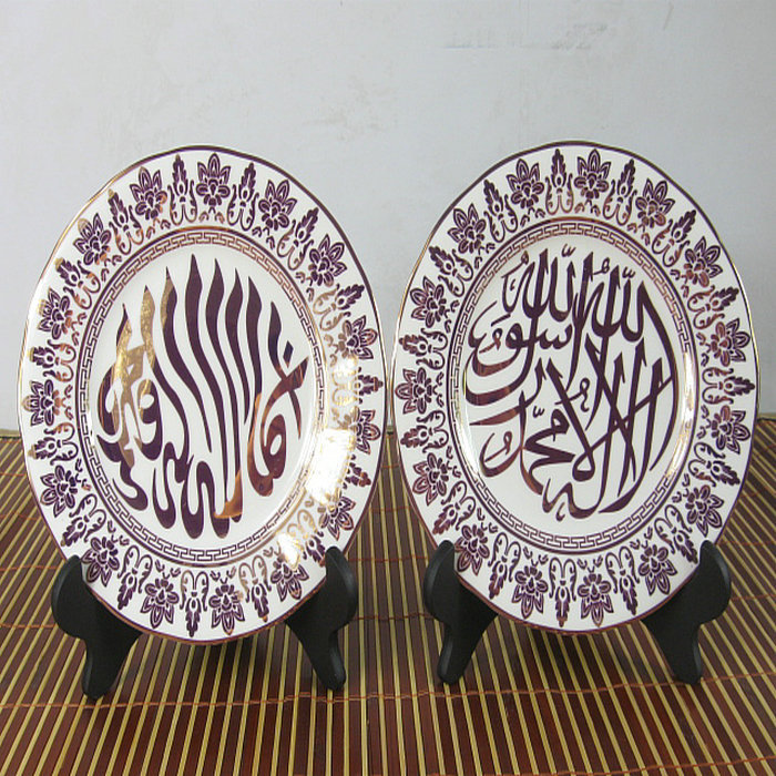 The Muslim Hui Hui ceramics with red wedding gifts / Crafts Ornament Scripture of Islam