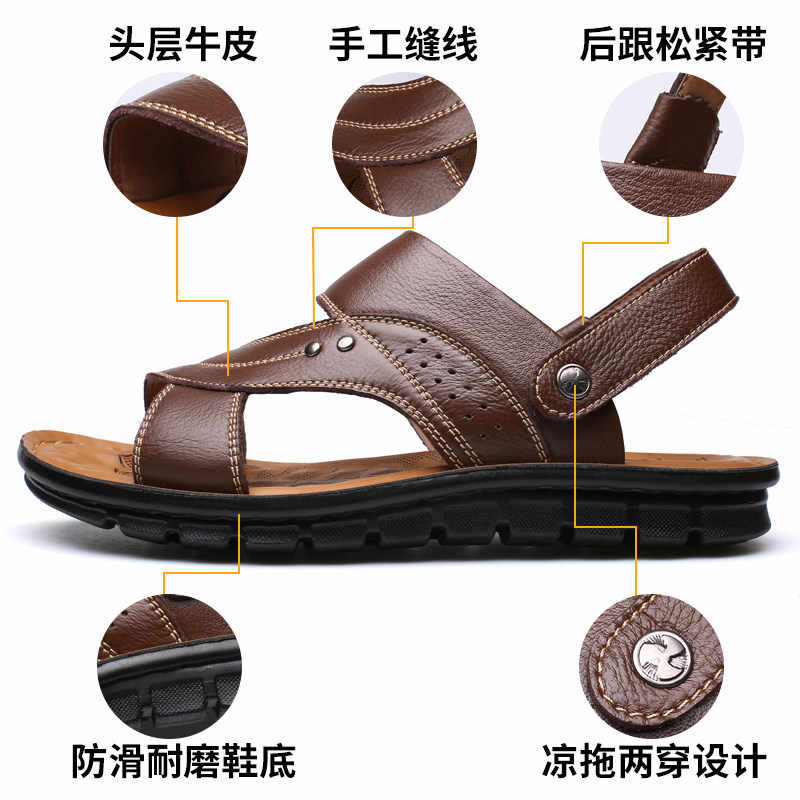 edb33424d14e ... 2018 hot new Cow Leather Men Sandals Black Brown Hand Sewing Men Summer  Shoes Breathable Beach
