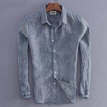Мужская льняная рубашка в полоску Повседневная приталенная Базовая