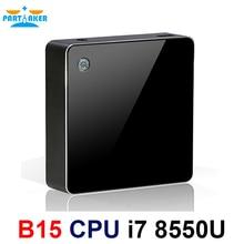 Partaker 8 세대 intel core i7 프로세서 i7 8550u 미니 pc windows 10 hdmi dp htpc 그래픽 최대 32 gb ram 512 gb ssd