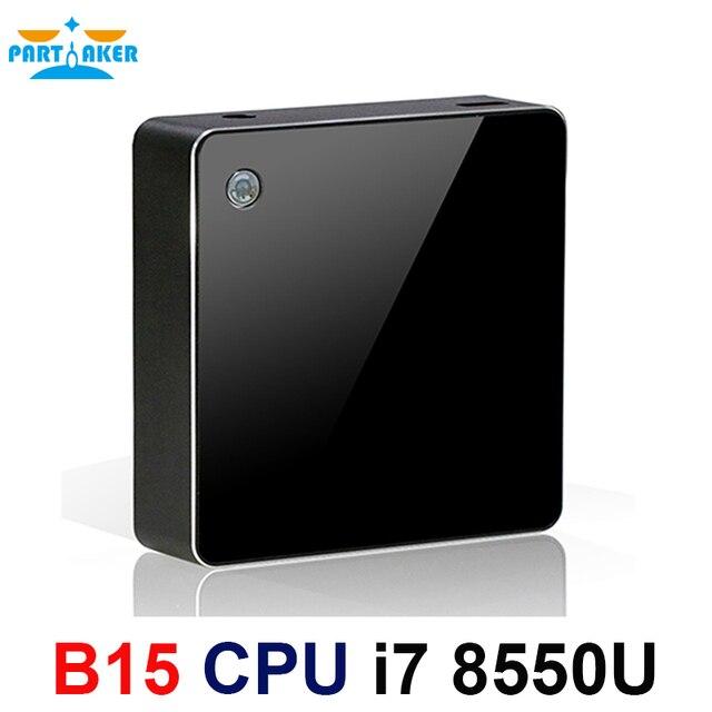 Partaker 8th Generation Intel Core i7 โปรเซสเซอร์ i7 8550u Mini PC Windows 10 HDMI DP HTPC กราฟิกสูงสุด 32GB RAM 512GB SSD