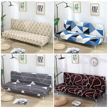 Armless Sofa Cover Stretch Diamond Printing Sofa Bed Cover Sofa Spandex Sofa Covers Without Armrests Elastic couch cover 1PC
