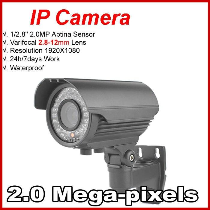 ФОТО Free shipping Bullet IP Camera Outdoor 1080P Waterproof IP66 Network 2.0MP HD CCTV Camera P2P Plug Play varifocal 2.8-12mm lens