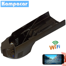 Kampacar Dvr Per BMW 1 3 5 7 Serie X3 X5 X6 GT f10 f15 f20 116d f25 f30 118i 35d 2 Auto Wifi DVR Video Recorder Dash Cam Macchina Fotografica