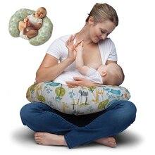 Подушка для грудного вскармливания для беременных; подушка для грудного вскармливания; u-образная Подушка для кормления; Подушка для новорожденного с защитой от удушья