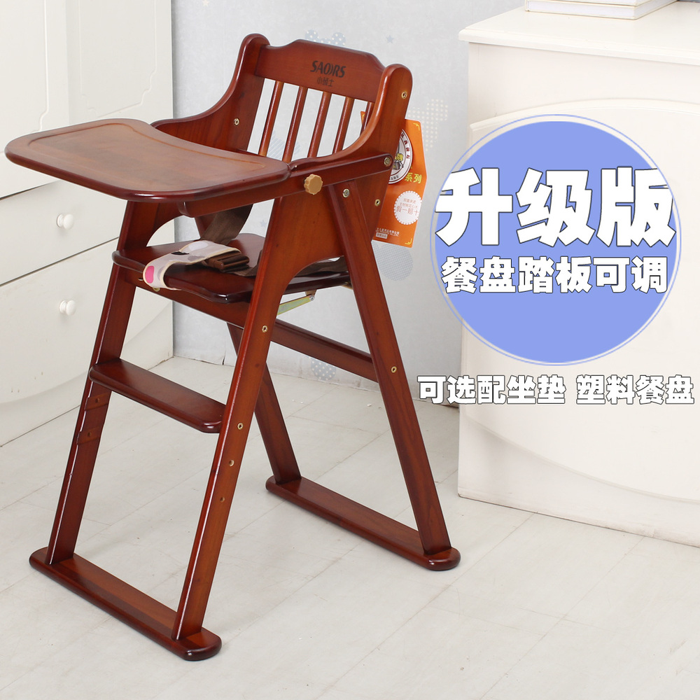 Collapsible High Chair Cool Collapsible High Chair With Collapsible High Cha