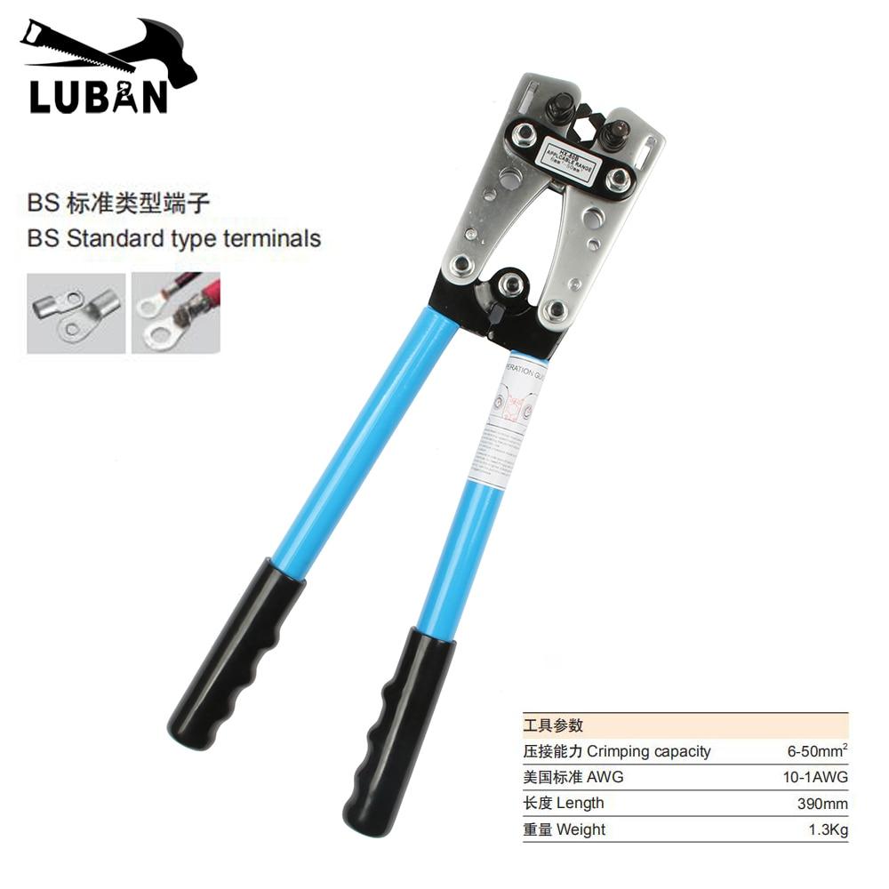 цена на HX-50B COPPER TUBE TERMINAL CRIMPING TOOL CRIMPING PILER crimping tools 6-50mm2 Cable Lug Crimper Cu/Al Terminal (AWG10-1/10)