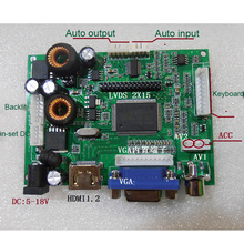 Car Display Drive Board 1.5S Reversing Priority Aircraft Screen Drive Board with Audio Weak Signal