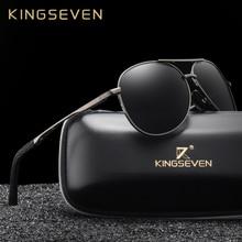 KINGSEVEN, брендовые, модные, мужские, UV400, поляризационные солнцезащитные очки, мужские, защита для вождения, солнцезащитные очки, Oculos Gafas N7013