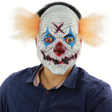 Scary Latex Stitched mouthTerror Human Clearance Plan Revenge Clown Mask Halloween Bars Props Weird Masks
