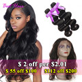 Indian Virgin Hair With Closure 360 Lace Frontal Closure With Bundle Indian Body Wave With 360 Frontal Wet And Wavy With Closure