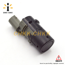 Parking Sensor PDC 66206989069 For BMW E39 E46 E53 E60 E61 E63 E64 E65 E66 E83 X3 X5