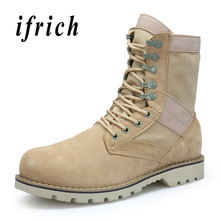 Casual Boots for Men Anti-Slip Shoes Beige Sneakers Military High Top Mens