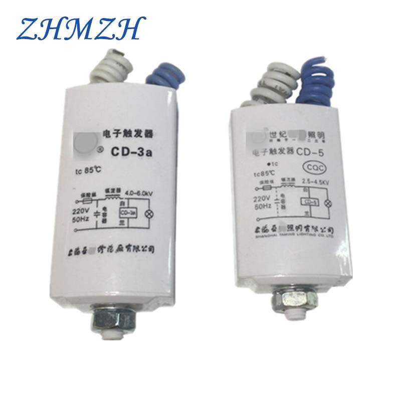 CD-2a CD-3a 220 в электронный триггер для металлогалогенной лампы высокого давления натриевая лампа HPSL стартер аксессуары для освещения