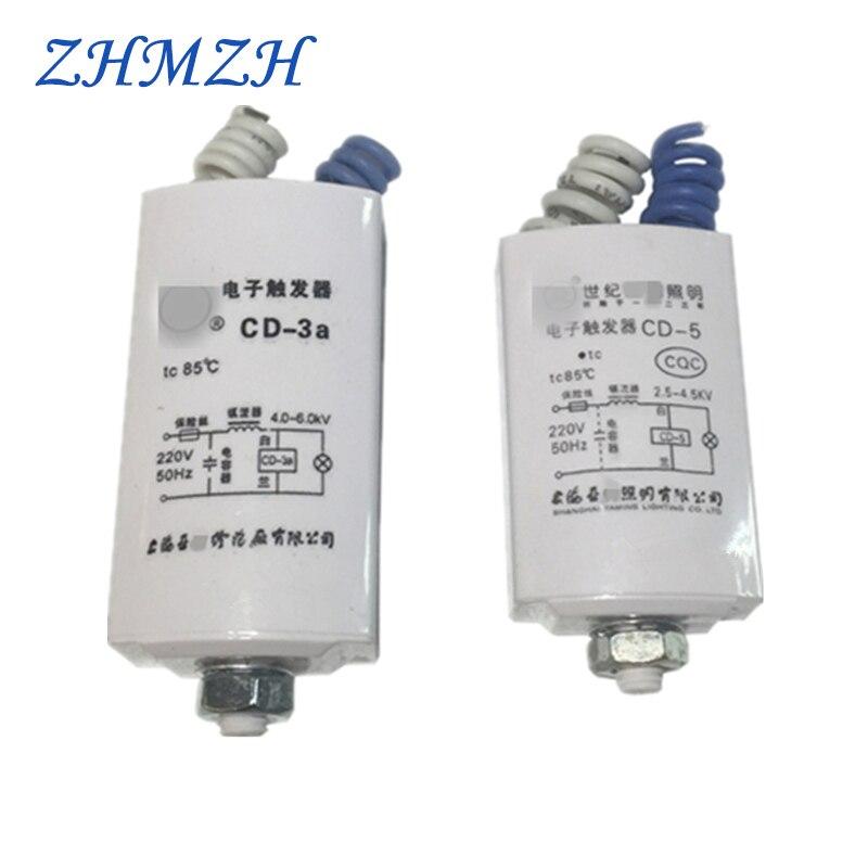 CD-2a CD-3a 220 v gatilho eletrônico para lâmpada de halogeneto de metal alta pressão lâmpada sódio hpsl starter iluminação acessórios