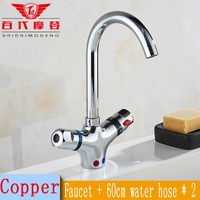 BaiDaiMoDeng Copper Single Hole Basin Thermostatic Bath The Baby Swimming Pool And Kitchen Sink Water Thermostatic