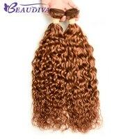 BEAUDIVA מראש בצבע חבילות לארוג שיער ברזילאי גל מים #30 חום בהיר 2 יחידות Brazilan גל המים חבילות 10-24 inch