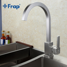 New Arrival Frap Hot and Cold Water Kitchen Faucet Space Aluminum Brushed Swivel Crane 360 degree rotation torneiras F4052-5