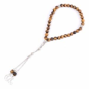 Image 2 - 8mm Classic Men Natural Tiger Eye Beaded Bracelet 33 Prayer Beads Muslim Tasbih Allah Mohammed Rosary Handmade Jewelry Gifts