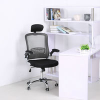 1PC Office Mesh Chair High Back Ergonomic Computer Gaming Desk Task Chair With Comfort Headrest And