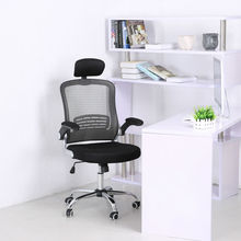 1PC Office Mesh Chair High Back Ergonomic Computer Gaming Desk Task chair with Comfort Headrest and Movable Armrest  HC-1158