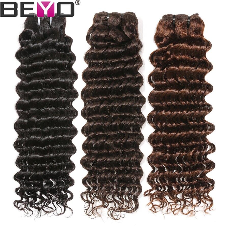 Paquets de vague profonde paquets de tissage de cheveux brésiliens 4 ou 3 paquets de cheveux humains offres d'extension de cheveux Non Remy #2/#4/couleur naturelle Beyo
