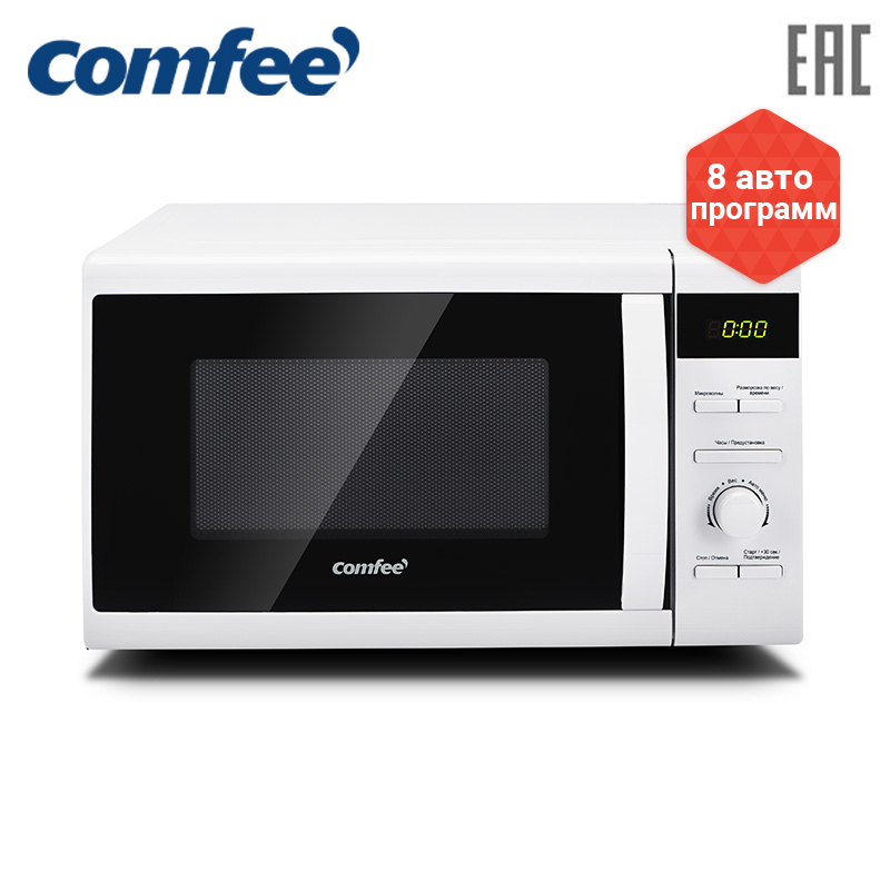 лучшая цена Microwave oven convection oven grill microwaves for kitchen Comfee Midea CMW207D02W