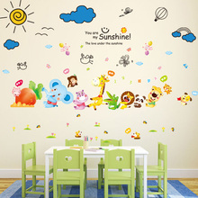[SHIJUEHEZI] Elephant Giraffe Animals Wall Stickers DIY Cartoon Clouds Mural Decals for House Kids Rooms Baby Bedroom Decoration