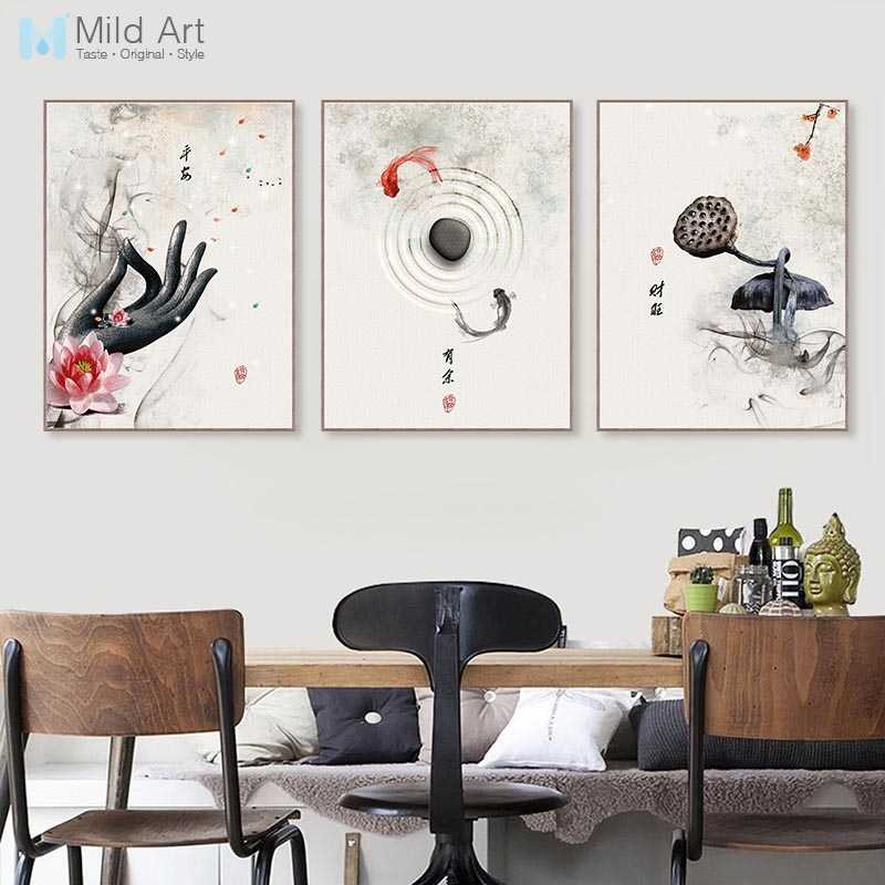 Chinese Watercolor Buddha Hand Fish Lotus Poster Print Oriental Zen Living Room Wall Art Picture Home Decoration Canvas Painting