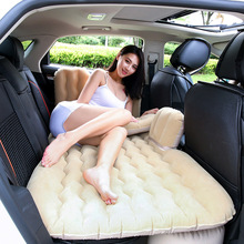 OHANEE inflatable car bed camping for back seat Pad forchildren kids 90*135CM  Automobile Inflation Mattress Travel Bed