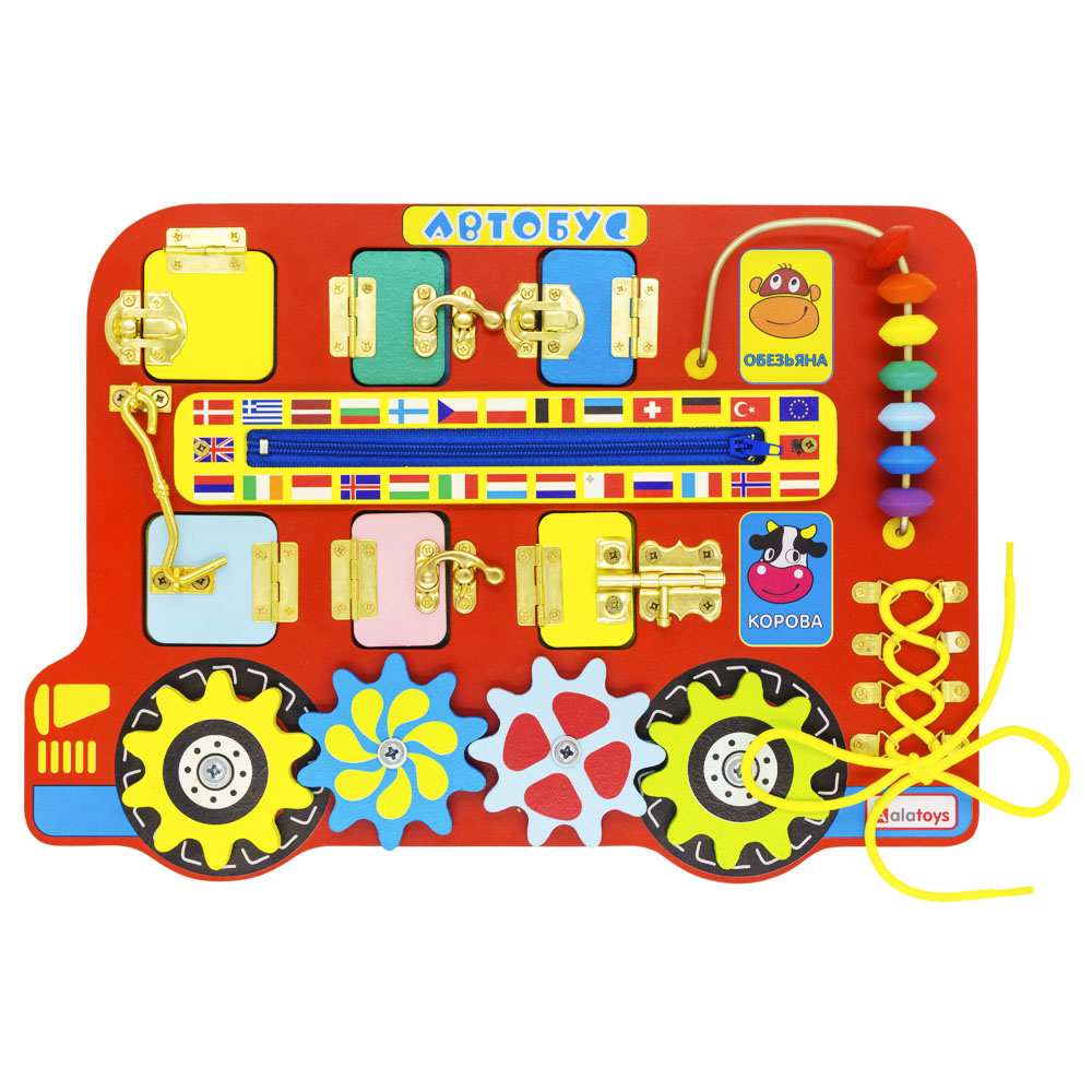 Puzzles Alatoys BB119 play children educational busy board toys for boys girls lace maze puzzles alatoys bb119 play children educational busy board toys for boys girls lace maze