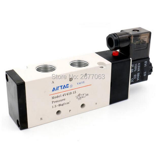 4V410-15 5Ports2Position Single Solenoid Pneumatic Air Valve 1/2 BSPT AC 12V 24V 110V  220V