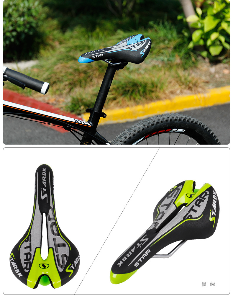 bicycle  road cycling MTB Mountain Bike flat Comfort Silicone Skidproof Saddle
