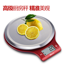 Brand digital kitchen scales electronic household scales 3kg * 0.2g stainless steel red fruits vegetables baked foods precision