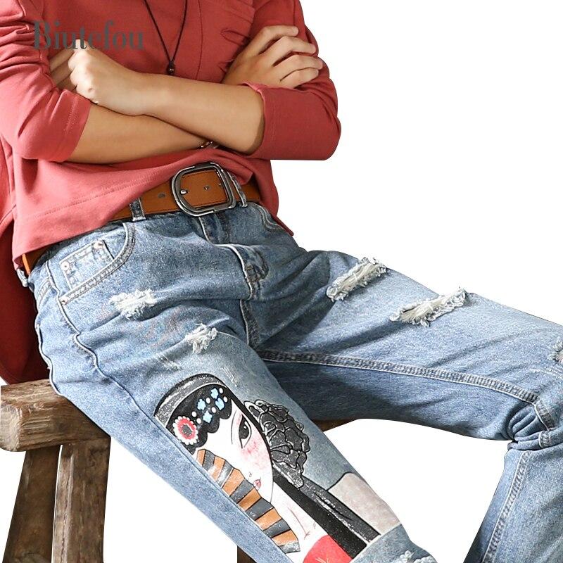 ФОТО 2017 New fashion Hole jeans women Plus Size Straight loose Denim Pants Chinese Peking Opera style four seasons
