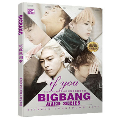<font><b>kpop</b></font> <font><b>BIGBANG</b></font> photo album k-pop polaroid photo album <font><b>poster</b></font> k pop BIG BANG V.I.P Photo lyrics new album <font><b>poster</b></font> Bookmarks book image