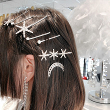 New Fashion Set Clip Women Shiny Crystal Rhinestones Hair Barrette Pearl Hairpin Girls Accessories