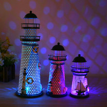 DIY Handcraft Mediterranean Nautical Light Changing Beacon Designed Lighthouse