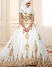 Muslim Wedding Dresses Gold Appliques Lace Hijab High Neck Three Quarter Sleeve Ball Gown Bride Bridal Gowns Vestido De Novia