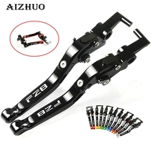 FOR YAMAHA FZ8 FZ-8 2011-2015 2012 2013 2014 MOTORCYCLE ACCESSORIES FOLDABLE LENGTHENING MOTO ACCESSORIES BRAKE CLUTCH LEVERS for yamaha fz8 fz 8 2011 2012 2013 2014 2015 2016 motorcycle accessories folding extendable brake clutch levers logo fz8