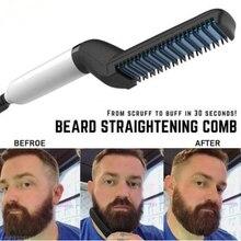 Мужской быстрый выпрямитель для бороды, стайлер, горячая расческа, выпрямитель, многофункциональная Плойка для завивки волос, инструмент для шоу