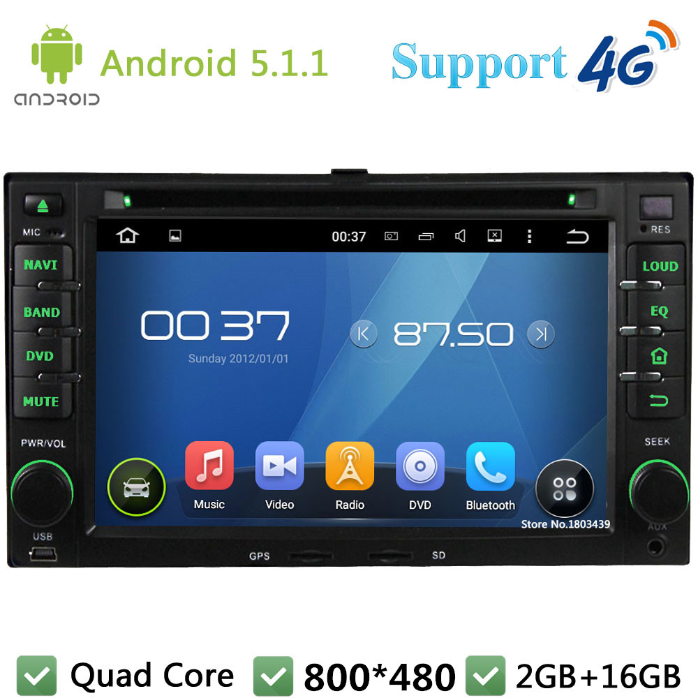 quad core 16gb android 5 1 1 car dvd player radio for kia. Black Bedroom Furniture Sets. Home Design Ideas