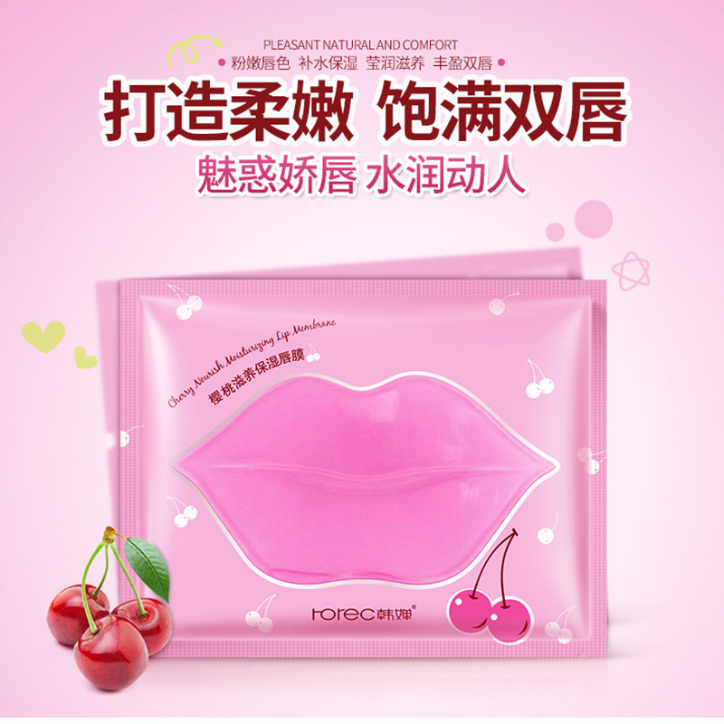 Beauty Pink Collagen Lip Mask Care Gel Mask Membrane Moisture Essence Anti-Ageing Crystal Pads Lip Membrane Lips  Skin Care