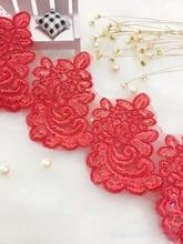 4.5cm width water soluble lace sewing on fabric DIY handmade crafting trim yard garment accessory